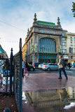 Trading house `Brothers Eliseev ` on Nevsky Prospect Royalty Free Stock Photography
