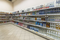 Trading room of the supermarket Royalty Free Stock Images