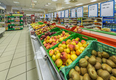 Trading room of the supermarket Royalty Free Stock Image