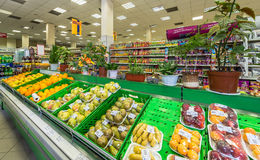 Trading room of the supermarket Royalty Free Stock Photo