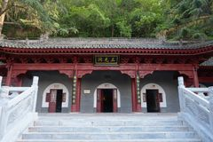 Traditinal Temple architecture of Three Gods Caves in Li Shan, Xian China