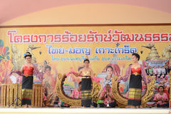 Traditinal Thai Dance Royalty Free Stock Photos