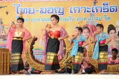 Traditinal Thai Dance Stock Photography