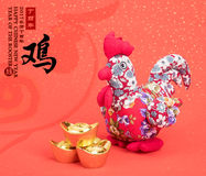 Tradition Chinese knot: Cloth doll Rooster Stock Photo