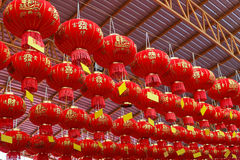 Tradition Chinese new year red lanterns Stock Photos