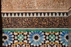 Traditional arabian mosaic royalty free stock photo