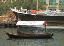 Traditional Arabic boat Royalty Free Stock Photography