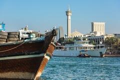 Traditional arabic cargo boats at Dubai creek, UAE Stock Photos