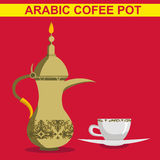 Traditional arabic coffee mug icon in cartoon style isolated on white background vector illustration Stock Photos