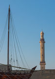 Traditional Arabic Dhow at the Dubai Museum Royalty Free Stock Photo