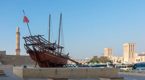 Traditional Arabic Dhow at the Dubai Museum Royalty Free Stock Images