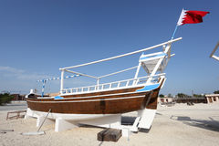 Traditional arabic dhow in Manama, Bahrain Stock Images