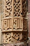 Traditional arabic inscription,detail of mosque,India Royalty Free Stock Photography