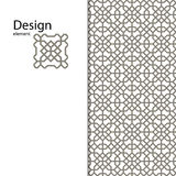 Traditional Arabic ornament seamless for your design. Vector. Background. Traditional Arabic ornament seamless for your design. Geometric pattern for laser royalty free illustration