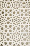 Traditional arabic pattern of a mosque wall royalty free stock photo
