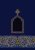 Traditional Arabic Window Royalty Free Stock Images