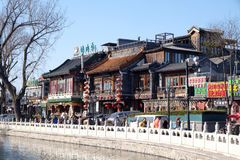 Traditional architecture on the promenade along the Houhai lake in Beijing Stock Photos