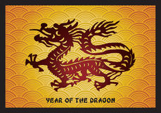 Traditional Asian dragon, 2012. Year of the dragon Royalty Free Stock Photo