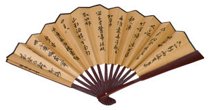 Traditional asian hand fan with hieroglyphes Royalty Free Stock Photo