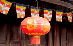 Traditional asian red lantern in the courtyard of a Buddhist temple Stock Images