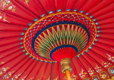 Traditional Asian umbrella Royalty Free Stock Image