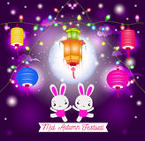 Traditional background for traditions of Chinese Mid Autumn Festival or Lantern Festival Royalty Free Stock Photography