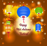 Traditional background for traditions of Chinese Mid Autumn Festival or Lantern Festival Royalty Free Stock Photos