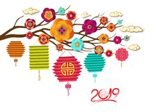 Traditional background for traditions of Chinese new year or year of the pig.  vector illustration