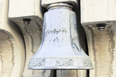 Traditional Bell from Bulgaria. Traditional Bulgarian Bell hanging on the wall Royalty Free Stock Photos