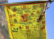 Traditional buddhist prayer flag  Lung Ta Wind Horse Royalty Free Stock Images