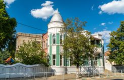 Traditional buildings in the city centre of Krasnodar, Russia royalty free stock photography