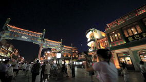 The traditional buildings in Qianmne Avenue Royalty Free Stock Images