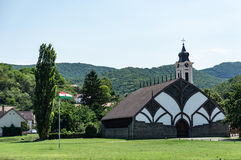 Traditional Bulgarian church. A traditional Bulgarian church in the countryside Stock Images