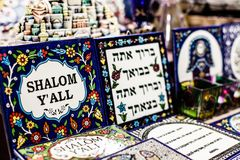 Traditional ceramic in local Israel market. Royalty Free Stock Image