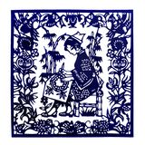Traditional China paper cut royalty free stock image