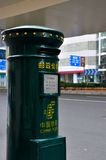 Traditional China Post letter street mailbox Stock Images