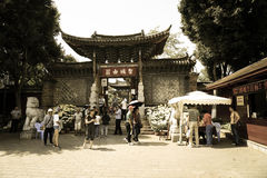 Traditional Chinese Architecture - Gate Stock Photography