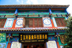 Traditional Chinese Architecture - Outdoors Royalty Free Stock Photos