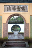 Traditional Chinese archway, Hangzhou, China Royalty Free Stock Photos