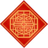 The Traditional Chinese Background, Chinese New Year royalty free stock photo