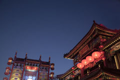 Traditional Chinese buildings illuminated at night in Beijing, China Royalty Free Stock Photos