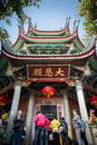 Traditional Chinese buliding of nanputuo temple Stock Photography