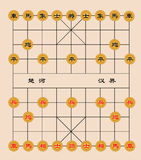 Traditional Chinese Chess,vector Royalty Free Stock Image