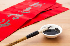 Traditional chinese couplet for lunar new year Stock Photo