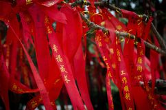 Ribbons with Happiness Wishes Stock Photo