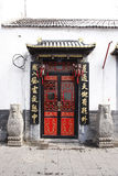 Traditional Chinese Door Stock Photos