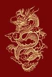 Traditional Chinese Dragon illustration. Illustration of Traditional Golden Chinese Dragon. Vector illustration vector illustration