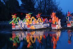 Traditional Chinese dragon lanterns. Traditional Chinese lanterns light up to celebrate the spring festival. Dragons are the most favourite symbols of Chinese Royalty Free Stock Images