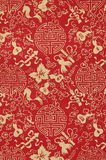 Traditional Chinese fabric sample Stock Images
