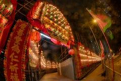 Traditional Chinese seasonal board Royalty Free Stock Photos